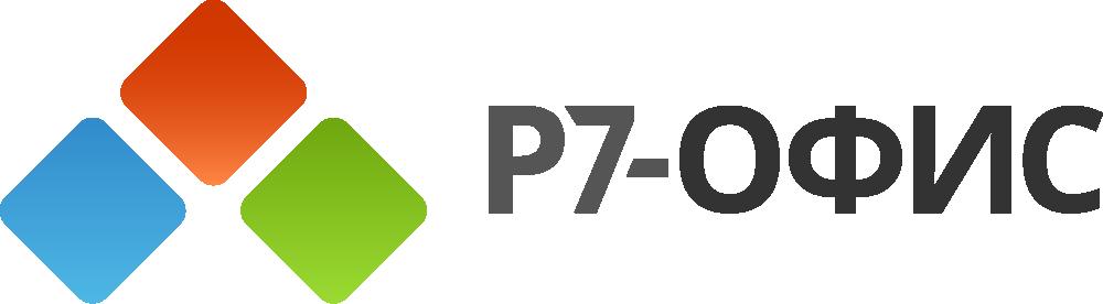 Р7-Офис - лучшие редакторы для совместной работы с документами (текст, таблицы, презентации). Веб, десктоп и мобильные версии. Частное облако, открытое API, полная совместимость форматов документов, удобный интерфейс. Входит в реестр отечественного ПО. Узнайте больше на https://www.r7-office.ru/.